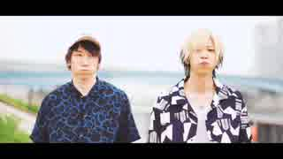【フォーゲル × RYO】parallelinesを踊ってみた【SLH × MeseMoa.】