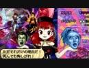 【第10回東方ニコ童祭】パンデモニック銅鑼ネット