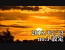 ショートサーキット出張版読み上げ動画3724