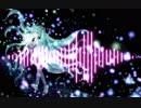 【初音ミク】 レムナント 【ボカロオリジナル曲】