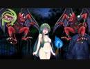 【大魔界村】ゲームセンタートウホックス 魔界の悪魔なんかに屈しません! 前編【東北姉妹】
