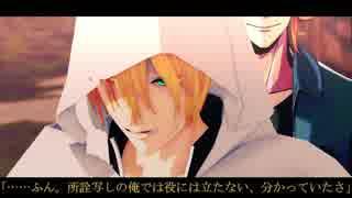 【刀剣乱舞】刀剣男士のドッペルゲンガー