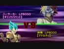 戦争狂達の遊戯王 part2 【ギミックパペット】VS【マドルチェ】
