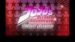 ジョジョの奇妙な冒険SC 英語吹替版 Blu-ray/DVD Official Trailer (第01-24話)