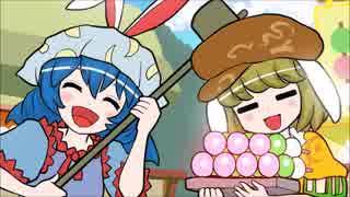 【第10回東方ニコ童祭】33・清らかな兎