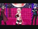 【MMD】SCREAM【巡音ルカ+KAITO+氷山キ