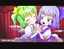 【第10回東方ニコ童祭】チルノと大妖精と一緒に踊った気分に...