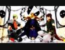 【Fate/MMD】SCREAM
