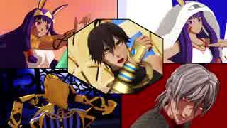 【Fate/MMD】短め動画まとめ①