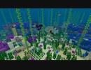 マインクラフト アクアティックアップデートトレーラー【Xbox...