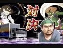 #06 爆走 デコトラ伝説~男一匹夢街道~実況プレイ