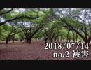 ショートサーキット出張版読み上げ動画3726