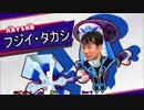 【3人実況】星のカービィ スターアライズ Part14