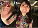 【我那覇真子「おおきなわ」#27】ハワイに行ってきました!~沖縄出身の方々に「オ...
