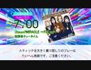 【DTX】 Utauyo!!MIRACLE / 放課後ティータイム けいおん!!