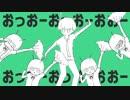 【天性のドMが】金星のダンス【歌ってみた】