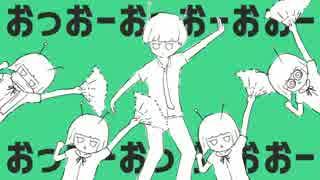 【天性のドMが】金星のダンス【歌ってみた】 thumbnail
