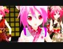 【MMD】GIRLS【あぴミク15】フリフリ