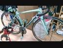 ロードバイク始めました_001_簡単なメンテ