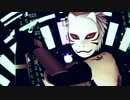 【MMD】カカシ先生『その頭を撃ち抜いて』【ヒバナ/ver,ゲッツ様【カメラ(1人用)テスト】※暗部面装着】