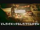 【Octopath Traveler】待望のRPGを実況プ