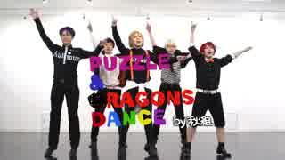 【A3!】秋組でアイドル演じてみた【踊って