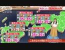 被災地は熱中症に注意  西日本は安定した晴れ 広島ではこの先一週間、毎日35度近い...