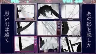 【初音ミク】RE:verse【オリジナル曲・MV】