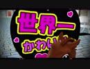 【第10回東方ニコ童祭】世界一可愛い ちびありすちゃんで 千本桜  1080p