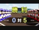 【3年目春・夏】日の出高校が4年で甲子園出場を目指す栄冠ナ...