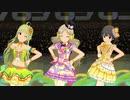 【ミリシタ】レオ(エレナ・ロコ・育)「UNION!!」【ソロMV(編集版)】