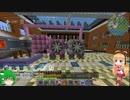 【Minecraft】GregTechやるよ! part9【GregTech5.09.31】