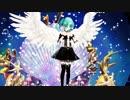 【初音ミク】Departures〜あなたにおくるアイの歌〜【MMD】カバーver 1080p