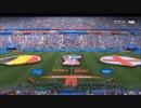 2018 ロシアW杯 3位決定戦 ベルギー×イングランド ハイライト