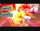 【ポケモンUSM】最強トレーナーへの道Act200【霊獣ランドロス】