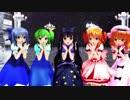 【第10回東方ニコ童祭】大チルと光の三妖精で気まぐれメルシィ