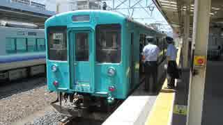 気まぐれ鉄道小ネタPART230 和歌山線にク