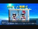 【改造プラモギャラリー】FAガール観艦式、挙行します!