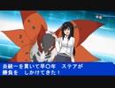 【ポケモンUSM】 ちゅー(鼠)ポケ+寅!○!☆!パでPreludeCup・22 【ゆっくり実況】