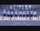 【ペダルMMD】新開隼人で(RE)PLAY【新開隼人誕2018】