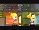 【ロックマンロールちゃん】ロックマンロックマンを実況プレイ!【初プレイ】part9