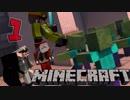 【Minecraft】空白の二年間を埋める冒険の旅✿Part1❀