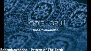 Bohemianvoodoo - Pattern of The Earth