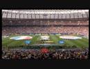 2018 FIFA ロシアW杯 FINAL フランス×クロアチア