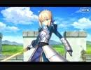 【Fate/Grand Order 】アルトリア・ペンドラゴン(セイバー)...