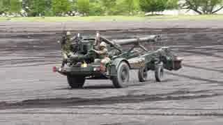 自走もできる155mm榴弾砲[移動~空砲~撤