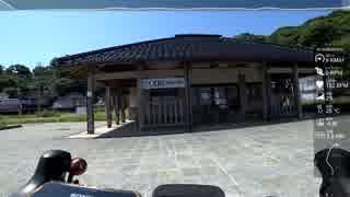 石川 国道249号で道の駅赤神まで