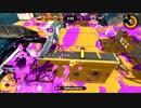 【スプラトゥーン2】ウデマエXのガチホコ!【字幕】Part15