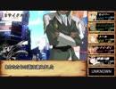 【シノビガミ】メガミリンカーネーション5話 【実卓リプレイ】