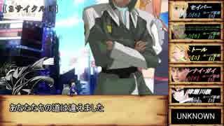 【シノビガミ】メガミリンカーネーション5
